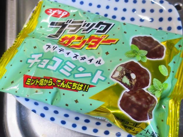 _180502 073 ブラックサンダー チョコミント味