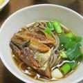 Photos: _190121 001 ミニにしん蕎麦