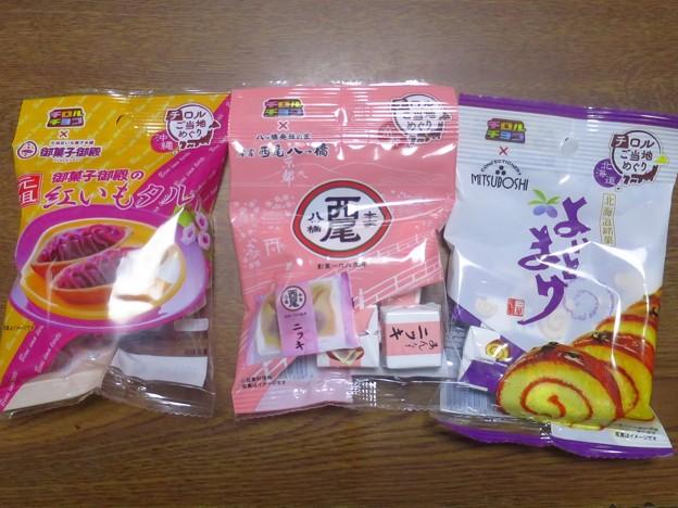 IMG_6097 チロルチョコ 各地の銘菓バージョン(よいとまけ・紫芋タルト・八つ橋)