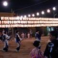 写真: 船尾町・盆踊りOLYMPUS SZ-14 8508