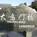 Photos: 淡路島