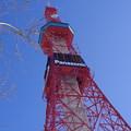 Photos: 札幌テレビ塔