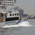 写真: 巡視船