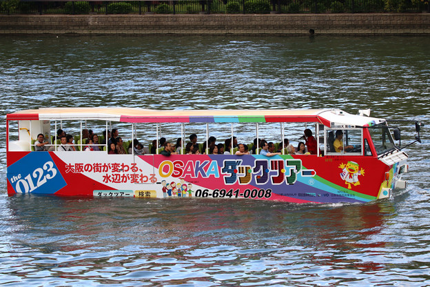 水陸兼用バス
