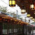写真: 阪急電車 嵐山駅