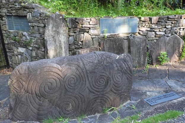 約5,000年前(巨石時代)の暦石