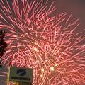 Photos: 天神祭り 奉納花火