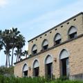 西アジアレストハウス