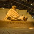 Photos: ガンジー像