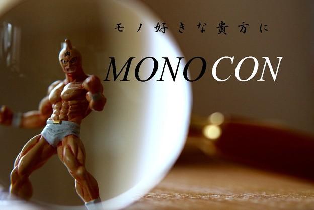 monocon