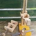 Photos: Diy 作業工具
