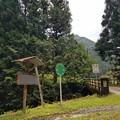 Photos: 山奥のバス亭
