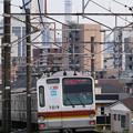 Photos: 7000系(7119F)