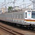 Photos: 7000系(7120F)