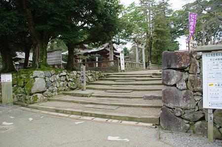 松江城二ノ門跡