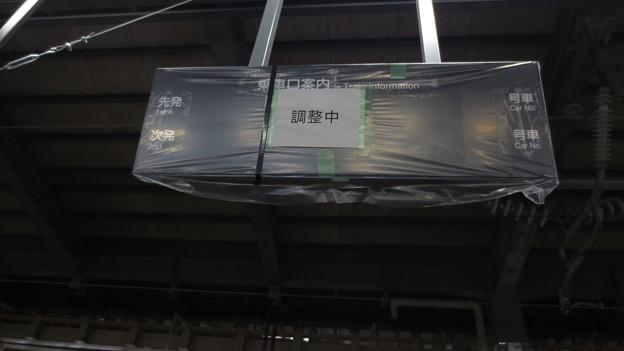 新幹線 11番線新規