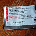 DSC09145_01