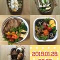 Photos: 2019.01.28.-02.02.