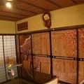 写真: 藤岡家住宅15