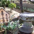 写真: 首洗いの石手水鉢:天誅組02