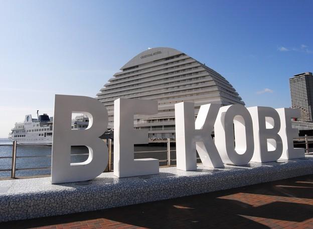 熱い想い:神戸メリケンパーク08