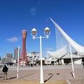 写真: 外国貨物の荷揚げ港:神戸メリケンパーク01