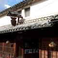 Photos: 創業280年:新町通り散策04