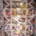 システィーナ・ホール04:ホール中央部を真下から撮影