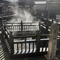 写真: 湯村温泉01 荒湯
