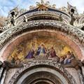 Photos: サン・マルコ大聖堂:ベネチア18