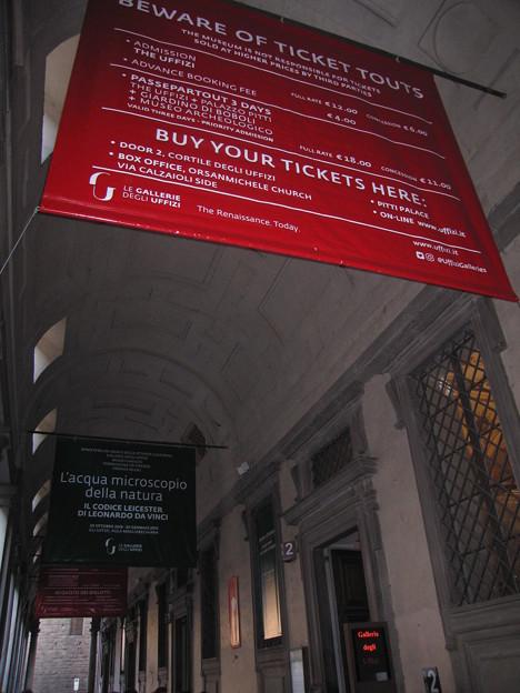 ウフィツィ美術館:フィレンツェ14
