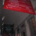 Photos: ウフィツィ美術館:フィレンツェ14