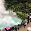 Photos: 地獄地帯:別府温泉01