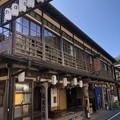 Photos: 洞川(どろがわ)温泉郷01