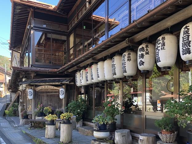 Photos: 洞川(どろがわ)温泉郷03