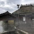 Photos: 下ん湯(したんゆ)