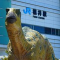 Photos: 福井~恐竜