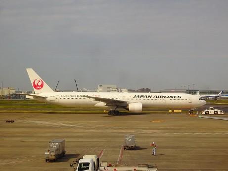 777~羽田