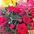 写真: 母の日