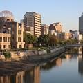写真: 広島