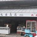 Photos: 商店~材木座