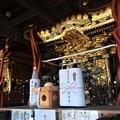 Photos: 五所神社