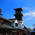わが町のシンボル「時の鐘」