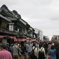 Photos: 賑わいの蔵造の街並みを・・