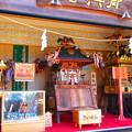 Photos: 神興勢ぞろい