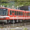 旧高千穂鉄道 TR300形