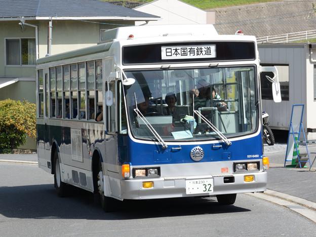 国鉄バス保存会 筑豊230さ32(自家用)