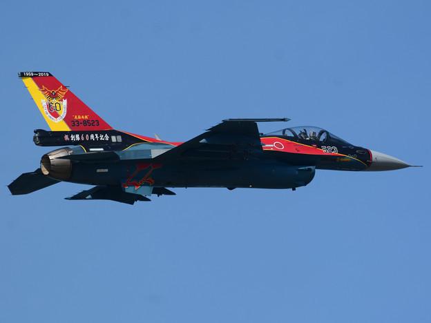第6飛行隊60周年記念塗装機 その2
