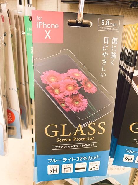 100均のiPhoneXガラスフィルム