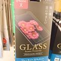 Photos: 100均のiPhoneXガラスフィルム